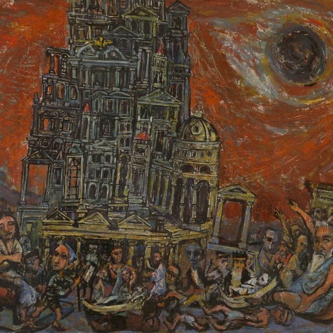 Tower of Babel (1951) (OB)